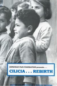 Cilicia Rebirth